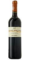 Cambas  Cabernet Sauvignon ( Boutari Winery ) 2005