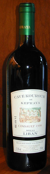 Cinsault ( Cave Kouroum ) 1998