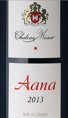 Aana ( Chateau Musar ) 2013