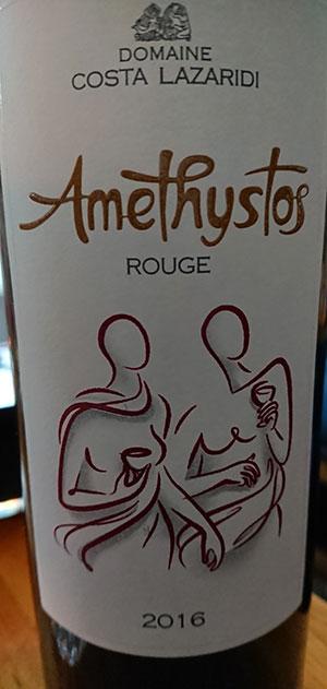 Amethystos ( Domaine Lazaridi ) 2016