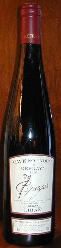7 Cepages ( Cave Kouroum ) 1998