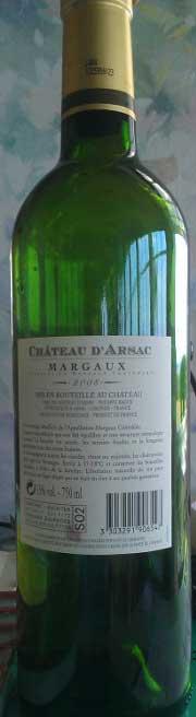 Château d`Arsac ( Château d`Arsac ) 2012