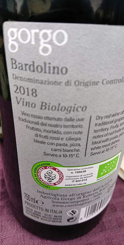 Gorgo Bardolino ( Azienda Agricola Gorgo ) 2014