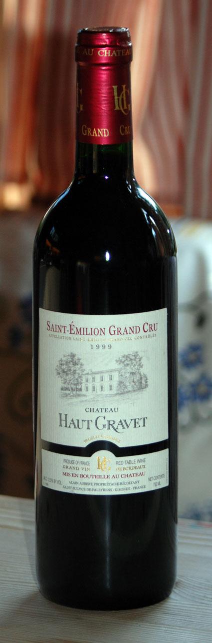 Saint-Emilion Grand Cru ( Château Haut Gravet ) 1999