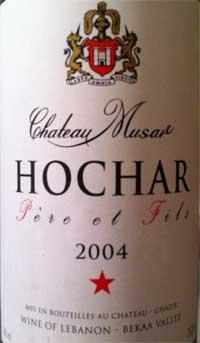Hochar Père et Fils ( Chateau Musar ) 2011