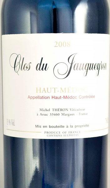 Haut-Médoc ( Clos du Jaugueyron ) 2011