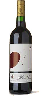 Musar Jeune Rouge ( Chateau Musar ) 2012