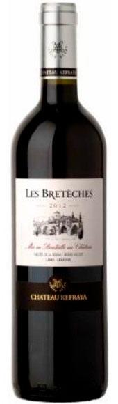 Les Bretèches ( Chateau Kefraya ) 2016