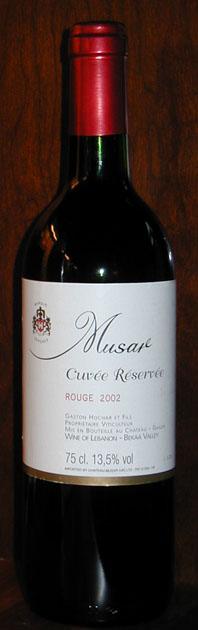 Musar Cuvée Réservée ( Chateau Musar ) 2002