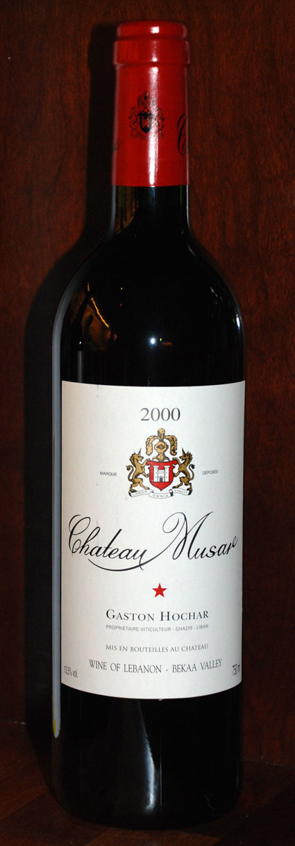 Chateau Musar ( Chateau Musar ) 1994