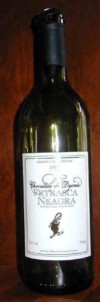 Feteasca Neagra ( Serve Dealu Mare ) 1999