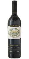 Oomoo  Cabernet Sauvignon ( Hardys Wines ) 2006