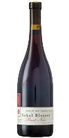 Dundee Hills Pinot Noir ( Sokol Blosser Winery ) 2011