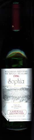 Sophia Cabernet Sauvignon ( Domain Menada ) 1996