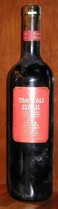 Syrah ( Tsantali ) 2000