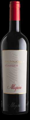Valpolicella Classico ( Allegrini ) 2015