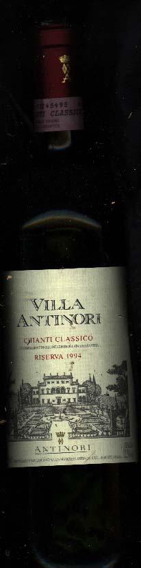 Chianti Classico Riserva ( Antinori ) 1994